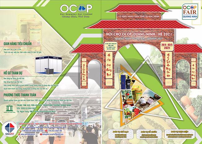 """Mời tham dự """"Hội chợ OCOP Quảng Ninh - Hè 2021"""""""