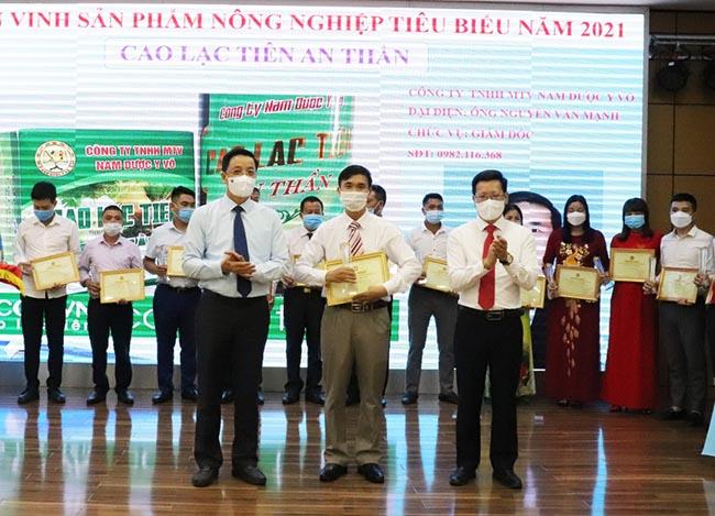 Tôn vinh sản phẩm nông nghiệp tiêu biểu tỉnh Quảng Ninh năm 2021